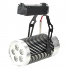 5W 3500K 450-Lumen 5-LED Warm White Light Track Rail Fixture Spot Lamp (AC 85~265V)
