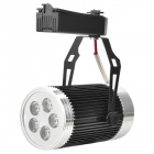 5W 6500K 450-Lumen 5-LED White Light Track Rail Fixture Spot Lamp (AC 85~265V)