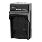Camera Battery Charger Cradle for JVC VG107U / VG114U / VG121U (AC 100~240V / 2-Flat-Pin Plug)
