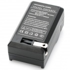 Camera Battery Charger Cradle for JVC V408U / V416U / V428U (AC 100~240V / 2-Flat-Pin Plug)