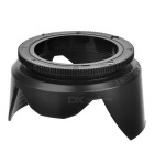 Massa Camera Lens Hood (for 52mm Diameter Lens)