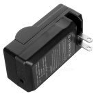 Camera Battery Charger Cradle for Sanyo SLB-10A / 11A (AC 100~240V / 2-Flat-Pin Plug)