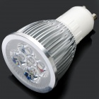 GU10 5W 450-Lumen 5-LED 7000K Cool White Light Bulb (AC 85~265V)