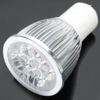 GU5.3 5W 6500K 450-Lumen 5-LED White Light Bulb (AC 85~265V)