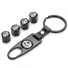 Mazda Logo Car Tire Valve Caps - Black (4-Pack)