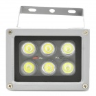 6W 6500K 600-Lumen 6-LED White Light Lamp - Silver (AC 85~265V)