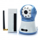 2.4GHz USB Digital Wireless Security Camera Kit with 8-LED IR Night Vision