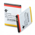 Replacement 3.7V 1600mAh Battery with Decoder for Samsung Galaxy Ace S5830 (2-Piece Pack)