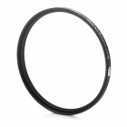 Multi-Coated Camera Lens UV Filter (77mm)