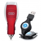 Audi Logo Car Cigarette Powered Charger w/ Charging Adapter Cable for Cellphones - Red + Silver