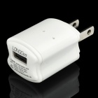 LONGDEA USB AC Charger Power Adapter for Cell Phone + More - White (AC 100~240V / 2-Flat-Pin Plug)