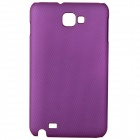 Protective ABS Back Case for Samsung Galaxy Note i9220 GT-N7000 - Purple