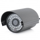 Sharp CCD Surveillance Security Camera w/ 36-LED IR Night Vision (PAL / DC 12V)