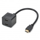 1080P One HDMI Male to Dual HDMI Female Adapter Splitter (25cm-Cable)