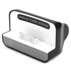 Portable 1500mAh External Battery Docking Station for iPhone / iPod / iPad - Black