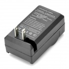 Digital Camera Battery Charger for PANASONIC S007E (100~240V)