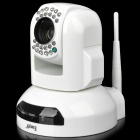 1D3 H.264Wireless 400KP CCD Dome Zoom Lens IP Camera w/ IR / 10X Optical Zoom - White