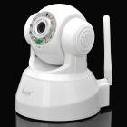 White FS-M136 300KP    Wireless IP Camera