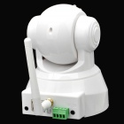 FS-M136 Motion-JPEG 802.11b/g 300KP CMOS Network Surveillance IP Camera w/ 10-IR LED - White