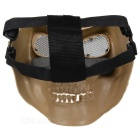 Protective Outdoor War Game Military Tactical Face Shield Mask
