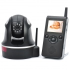 "2.4GHz Wireless 2.4"" LCD Digital Baby Monitor with 300KP CMOS Night Vision Surveillance Camera"