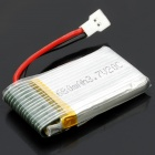 3.7V 680mAh 20C Lithium Polymer Battery for R/C Helicopter - Silver
