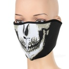 The Ghost Style Outdoor Face Mask Shield Guard for Cycling/Mountaineering