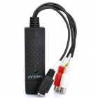 USB 2.0 Video & Audio Capture Adapter - Black