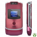 "Refurbished Motorola RAZR V3xx GSM Flip Phone w/ 2.2"" LCD, Tri-Band and Java - Deep Red"