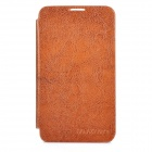 Ultra-Thin Protective PC Back Case w/ PU Leather Flip Cover for Samsung i9220 - Brown