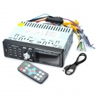 "SL-505 3.0"" TFT Car MP5 Video Audio Detachable Player w/ FM / Bluetooth - Black (2G)"