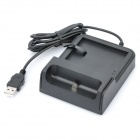 USB Data & Charging Docking Cradle w/ Extra Battery Slot & AC Charger for Samsung Galaxy Nexus i9250