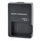 Camera Battery Charger for Nikon D3100 / P7000 / D5100 (100~240V / 2-Flat-Pin Plug)