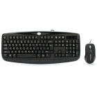 KB-1108 103-Key Wired Keyboard 1000DPI Optical Mouse Set - Black