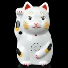 Cute Lucky Cat Style Electronic Guest Welcome Device - White (3 x AAA)
