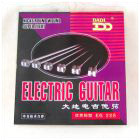Coated Guitar Strings