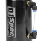 Aluminum Alloy Oil Catch Tank - Black (500ml)