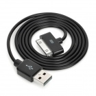 USB Data/Charging Cable for New iPad / iPad / iPad 2 - Black (100cm)