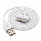 USB Sync Data/Charging Cable for The New iPad / iPad / iPad 2 - White (100cm)
