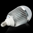 E27 18W 1700LM 6000K Cold White Light 18-LED Globular Bulb (AC85~265V)