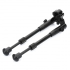 Retractable Aluminum Alloy Tactical Bipod Rifle Stand for 19mm Barrel (Max. 10KG)