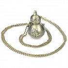 Vintage Retro Cucurbit Style Zinc Alloy Pocket Watch with Chains - Bronze(1 x 377S / 40cm)