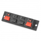 DIY WP4-7 Terminal Block - Black + Red (5-Piece Pack)