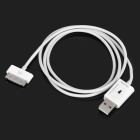 USB Male to Apple 30 Pin Data / Charging Cable for iPad / iPhone 4 / 4S - White (80cm)