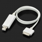 USB Charging & Data Cable w/ Blue Visible Light for iPhone / iPad / iPod - White (78cm-Length)