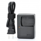 MH-65 Battery Charger for Nikon S1000 / S70 / S640 / S620 + More - Black (100~240V/2-Flat-Pin Plug)