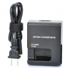 MH-25 Battery Charger for Nikon D7000/EN-EL15 - Black (100~240V / 2-Flat-Pin Plug)