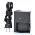 LC-E5E Battery Charger for Canon EOS 500D / 1000D / 450D - Black (100~240V / 2-Flat-Pin Plug)