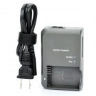 CB-2LZE Battery Charger for Canon G10 / G11 / G12 / SX30 - Black (100~240V / 2-Flat-Pin Plug)