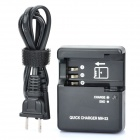 MH-23 Battery Charger for Nikon D60 / D40 / D40X / D500 + More - Black (100~240V / 2-Flat-Pin Plug)